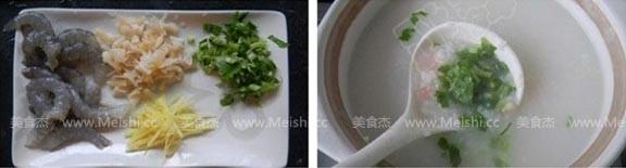 干贝鲜虾粥的简单做法