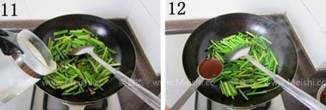 牛肉炒蒜苔怎么做