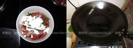 尖椒炒肉丝的做法图解