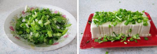 小葱皮蛋拌豆腐的家常做法