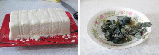 小葱皮蛋拌豆腐的做法图解