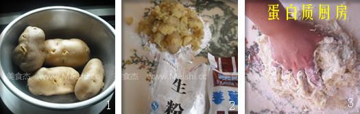 马铃薯饺的做法大全