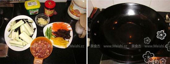 五彩鱼香茄子煲的做法图解