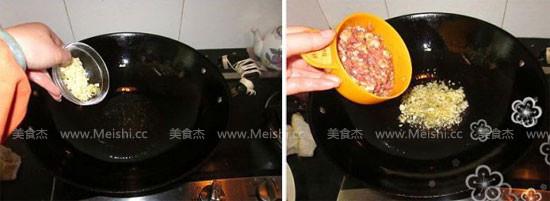 五彩鱼香茄子煲怎么吃