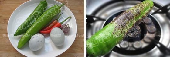尖椒拌皮蛋的做法大全