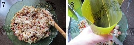玫瑰八宝粽的简单做法