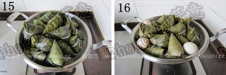玫瑰八宝粽怎么煮