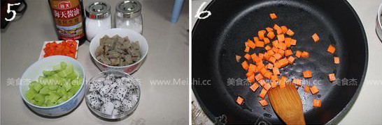 火龙果芹菜炒鱼饼的家常做法