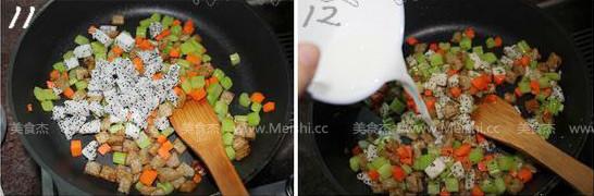 火龙果芹菜炒鱼饼怎么做
