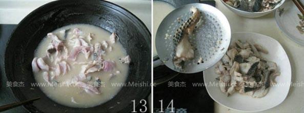 浇汁汆斑鱼怎么炒