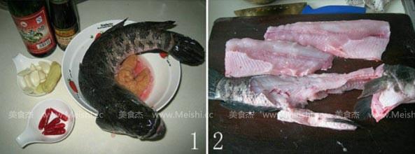 浇汁汆斑鱼的做法大全