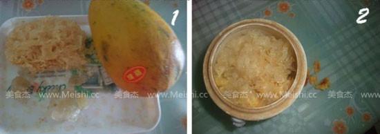 冰糖雪耳炖木瓜的做法大全