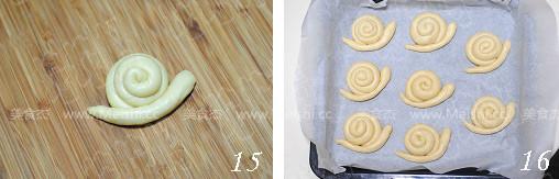 小蜗牛面包怎么煮