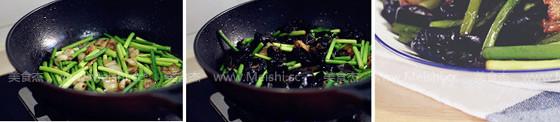 黑木耳炒蒜苔五花肉的简单做法