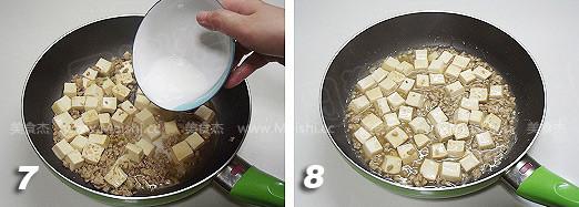 肉末烧豆腐的简单做法