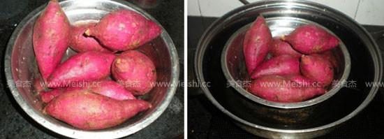 紫薯椰蓉球的做法大全