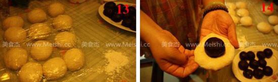 汤种抹茶Q心红豆面包怎么炒