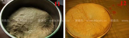 汤种抹茶Q心红豆面包怎么做