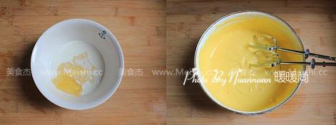 芒果酸奶冻芝士蛋糕怎么吃