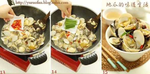 葱姜炒蛤蜊怎么吃