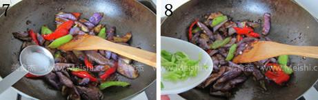 豆瓣茄子的简单做法
