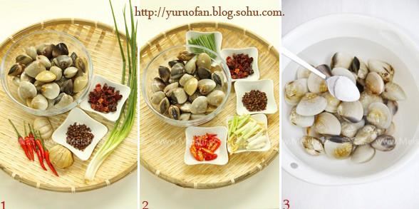 葱姜炒蛤蜊的做法大全