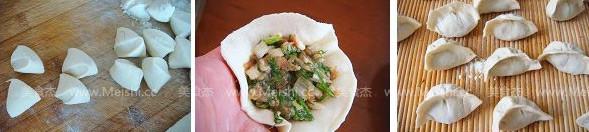 猪肉茴香饺子的家常做法