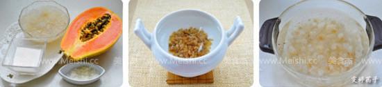 椰奶木瓜炖雪蛤的做法大全