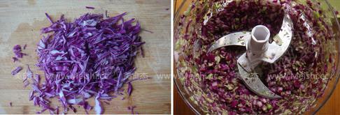 紫甘蓝猪肉水饺的做法图解