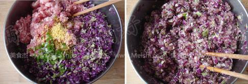紫甘蓝猪肉水饺的家常做法