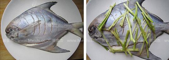 清蒸鲳鱼的做法图解