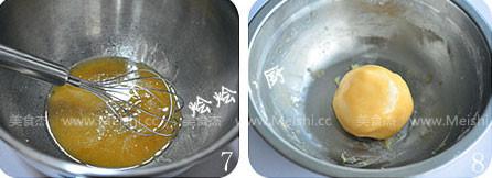 广式五仁月饼的简单做法