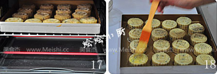 广式五仁月饼怎么炖