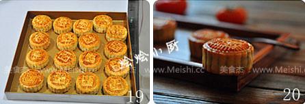 广式五仁月饼怎么煸