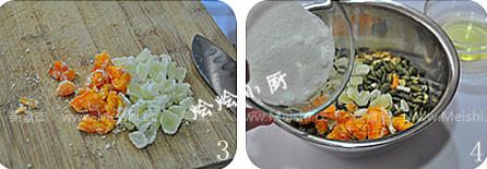 广式五仁月饼的做法图解