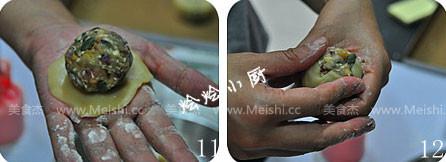 广式五仁月饼怎么做