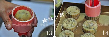 广式五仁月饼怎么炒