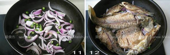 平锅杂鱼怎么做