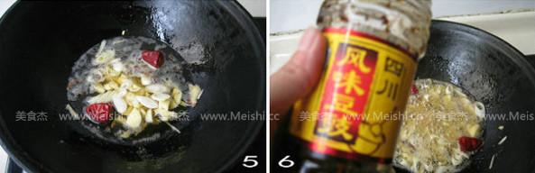 平锅杂鱼的家常做法