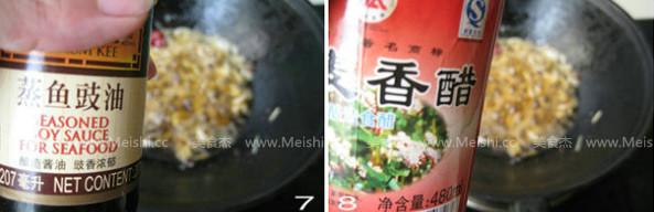 平锅杂鱼的简单做法