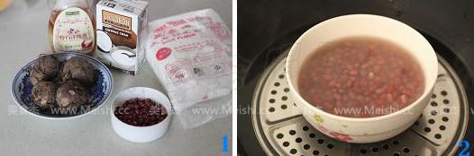 红豆椰香芋丝糕的做法大全