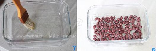 红豆椰香芋丝糕的简单做法