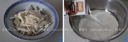 红豆椰香芋丝糕的做法图解