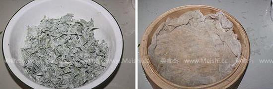 蒸芹菜叶的做法图解