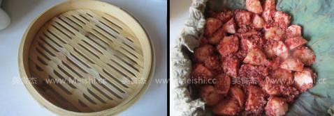 排骨蒸芋头的简单做法