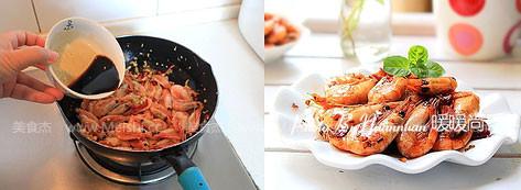 油爆北极虾的简单做法