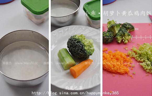 胡萝卜黄瓜鸡肉饭的做法大全