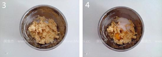 柠檬蛋白挞的做法图解