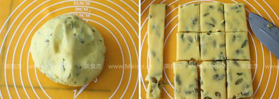 葡萄奶酥的简单做法