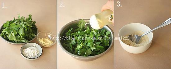 粉蒸芹菜叶的做法大全